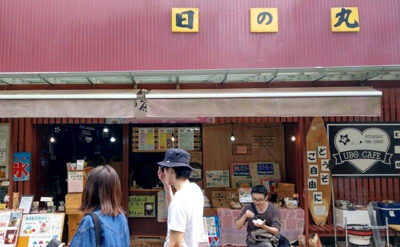 UDO CAFEの入り口
