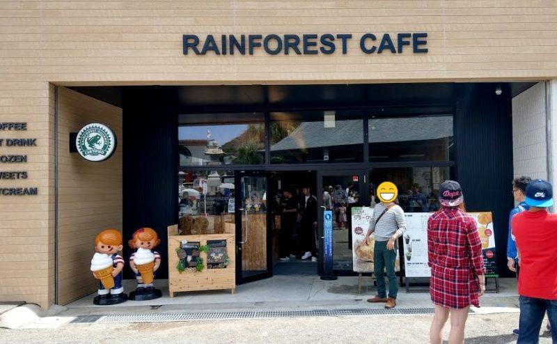 レインフォレストカフェの入り口